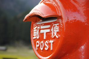 Thumbnail of post image 023