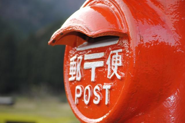 ■21世紀の集客術5■郵便局と新聞販売店を有効活用