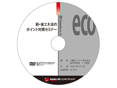 eco_img