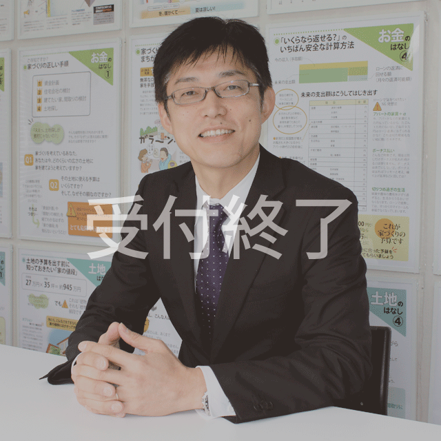 2016年8月24日(水)東京都千代田区 売れる営業マンだけを選別して採用するための人事採用の秘密公