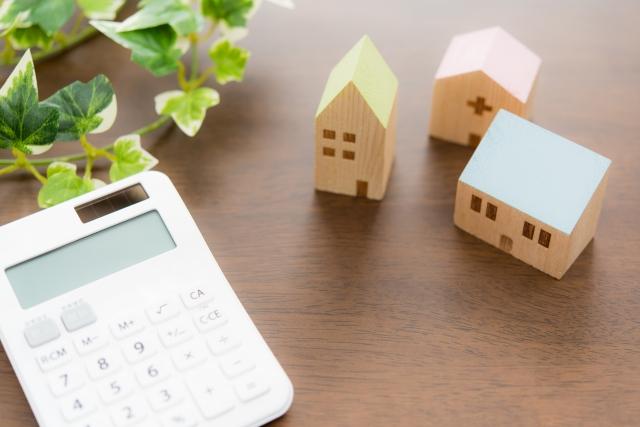■資金計画セミナー3■住宅ローンのための保険見直し術