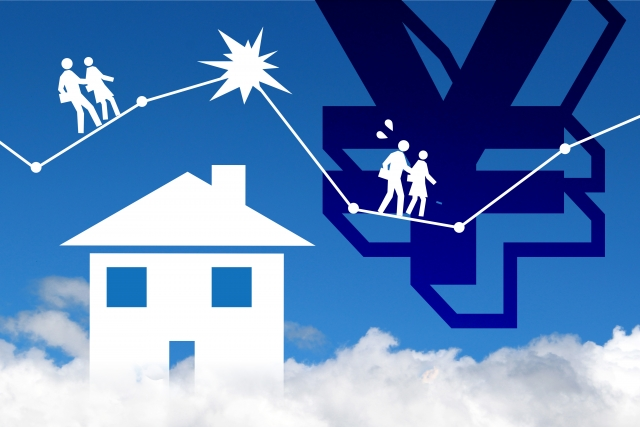 ■資金計画セミナー4■住宅購入に向けた保険の考え方
