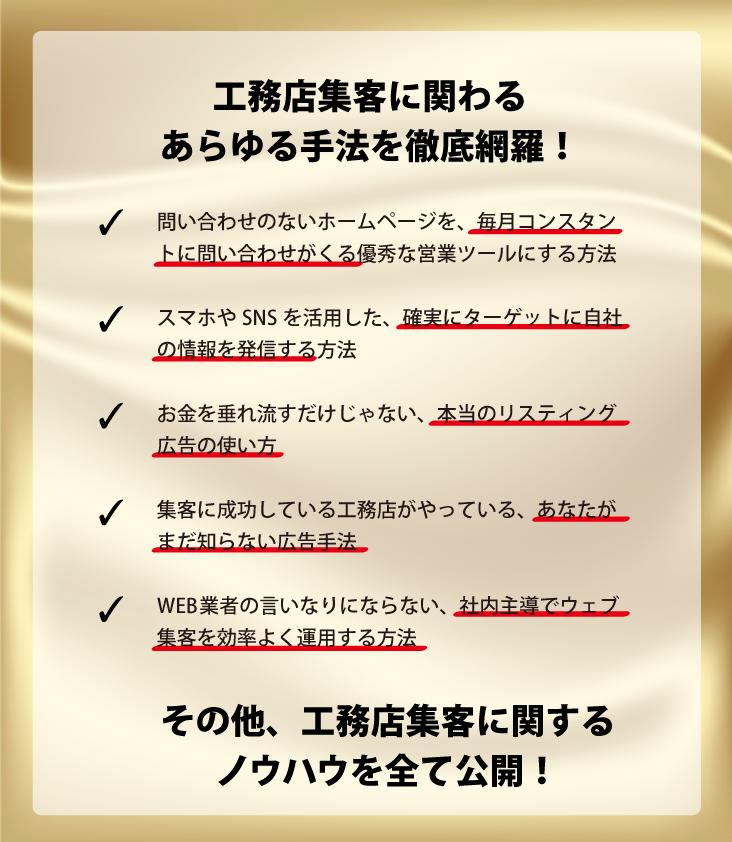 赤澤塾の詳細