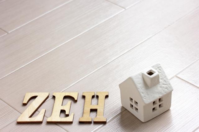 ZEHの普及は待ったなし!告知事業が始まる