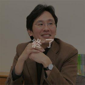 【オンラインセミナー】2021年9月7日(火) 松尾和也先生のプラン力向上セミナー