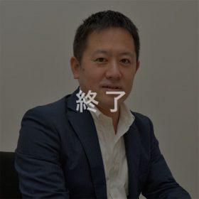 【オンラインセミナー】2021年6月22日(火) <br>2021年版 赤澤塾説明会セミナー