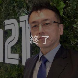 堤太郎先生