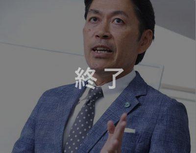 佐藤実先生