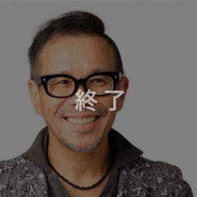 【大阪会場・オンライン同時開催】6月8日(火)<br>契約数をあと5棟押し上げる集客術・説明会