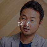 【オンラインセミナー】9月10日(金)事業再構築補助金で店舗リフォーム事業をはじめる説明会