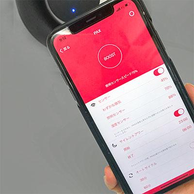 PAX Norteのスマホアプリ