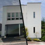 【オンラインセミナー】10月7日(木)問い合わせがどんどん増える 住宅写真加工セミナー